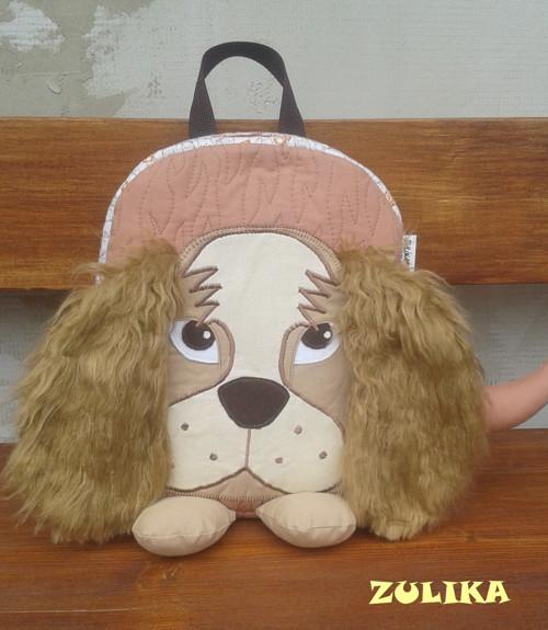 Dětský batůžek  Baggy