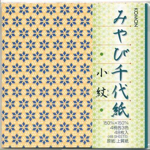 Origami papír Komon 48ks