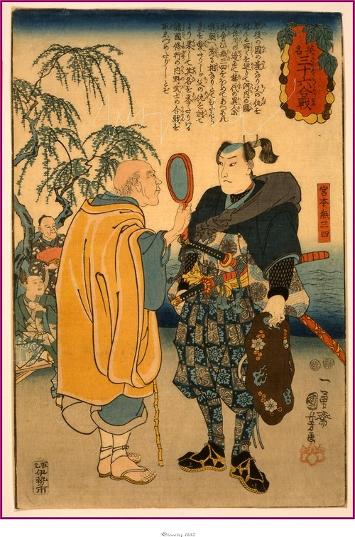 Japonské dřevořezy III