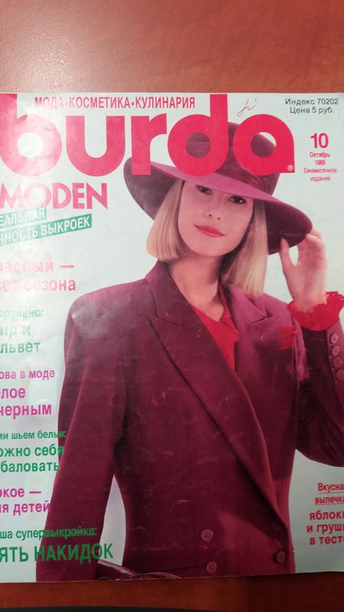 BURDA 10/89 .... nadčasové kabáty, vesty a kalhoty