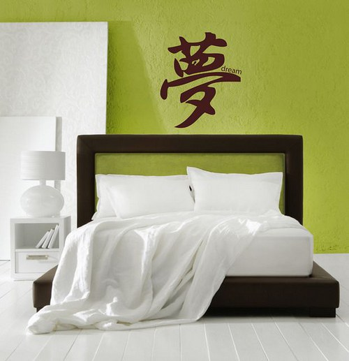 Dream 30x25cm Nálepka na stenu 3080n