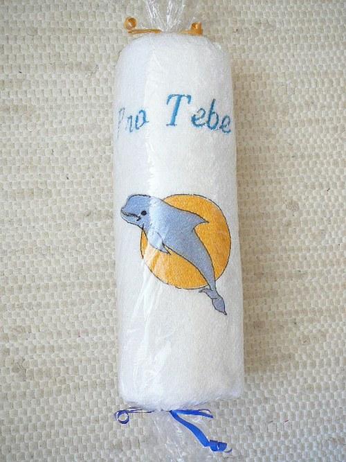 Vyšívaný dárkový ručník