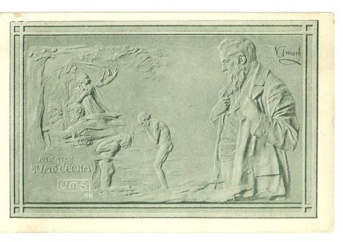 Umělecká pohlednice relief Svatopluk Čech